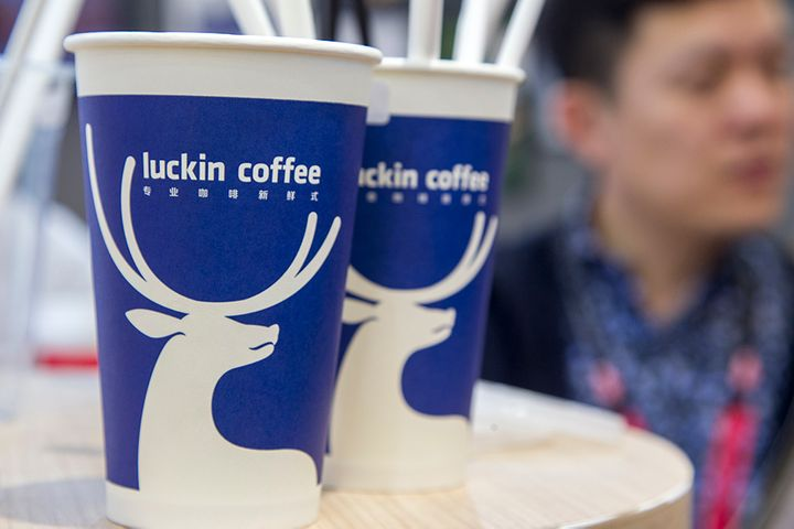 Luckin Coffee's Shares Slump as Second-Quarter Loss Doubles to USD99.2 Million