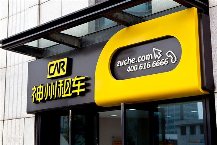 Luckin's Top Shareholder Starts Selling Stake in Affiliate CAR