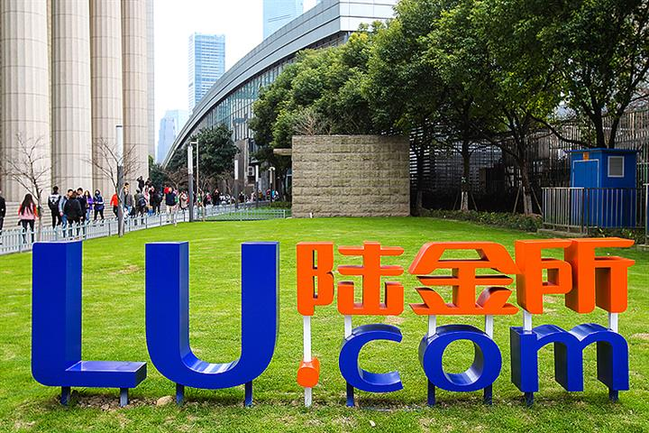 China's Lufax Files for Potentially Biggest US Fintech IPO of 2020