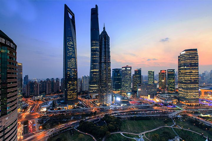 Lujiazui Financial City Calls Together Green Finance Committee