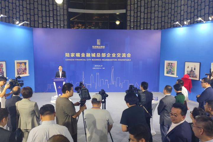 Lujiazui Financial City Is Now Home to Over 100 MNCs' Head Offices