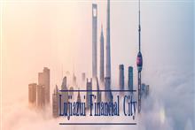 Lujiazui Financial City