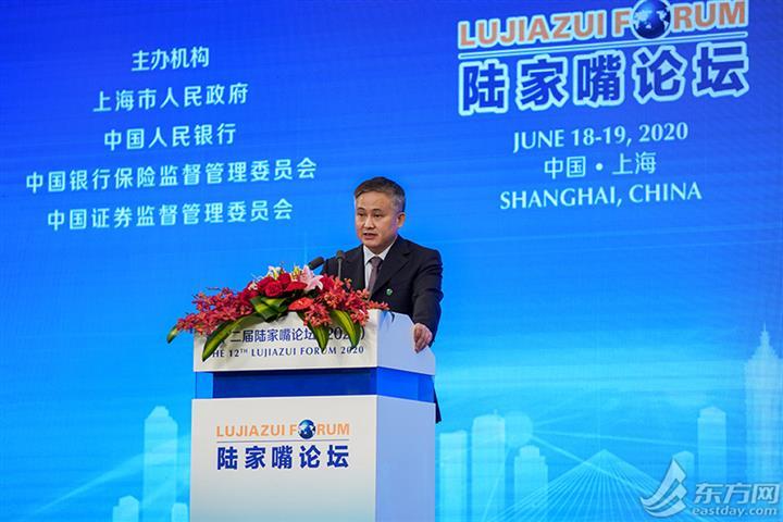 Lujiazui Forum 2020 Kicks Off in Shanghai