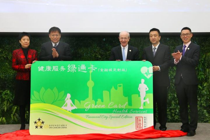 Lujiazui International Financial Executive Health Forums Convene in Shanghai