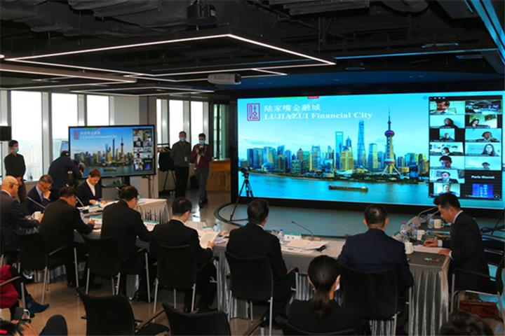 Lujiazui Pushes Global Covid-19 Fintech, Asset Management Cooperation