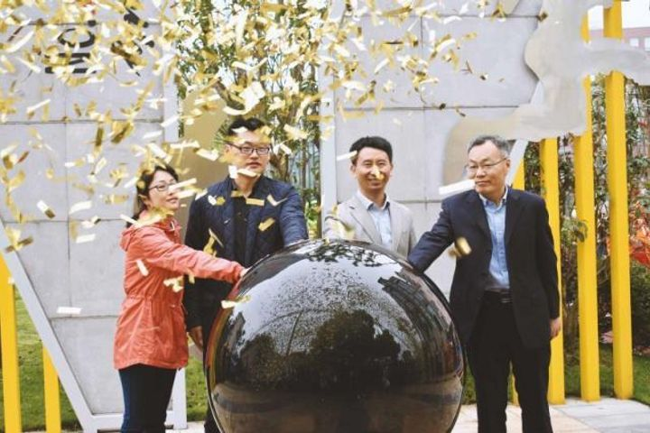 Lujiazui Unveils New Community Area to Enrich Resident's Lives