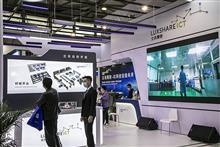 Luxshare Is Still a 'Buy' Despite Chinese Apple Supplier Logging 25% Drop in Third-Quarter Profit