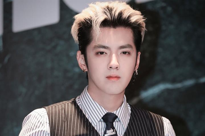 LV, Lancome, Porsche Cut Ties With Kris Wu After Star's Alleged Abuse of Minors