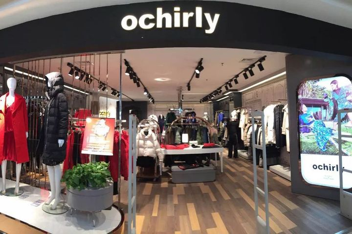LVMH-Backed Fashion House Plans USD495 Million Shanghai IPO