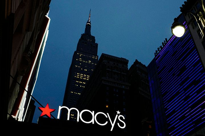 Macy's Exits China Market With Tmall Closure