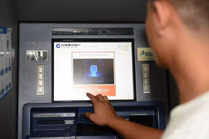 Major Banks in China Roll Out Facial Recognition Technology in ATMs, Allowing Users to Make Withdrawals by Scanning Their Faces