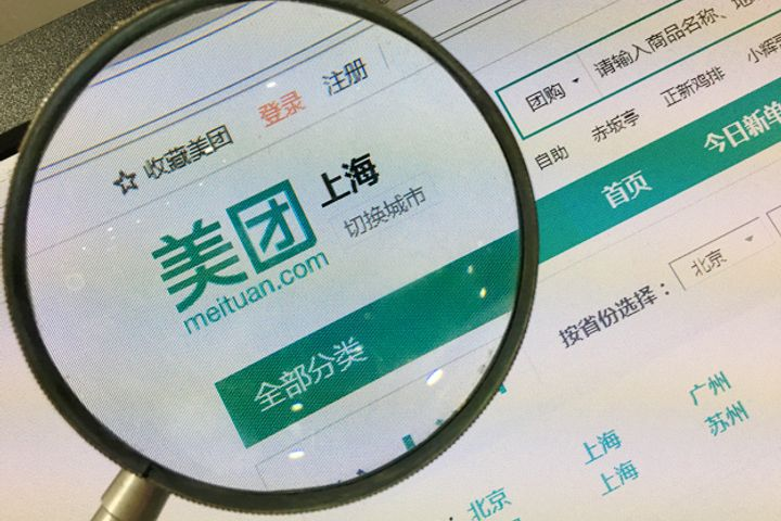 Major Chinese Food Delivery Platform Meituan Receives USD80,000 Fine for Anti-Competitive Behavior