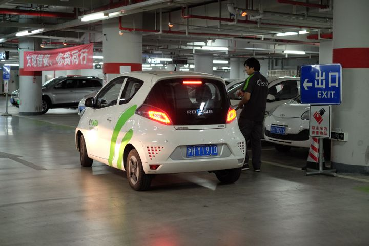 Make-or-Break Moment for China's Car-Sharing Industry: Standing on the Rim of 'Capital Black Hole'