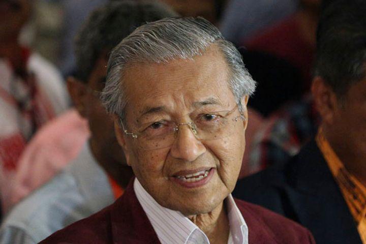 Malaysia Regards China Good Neighbor, Partner, Says Malaysian PM Mahathir