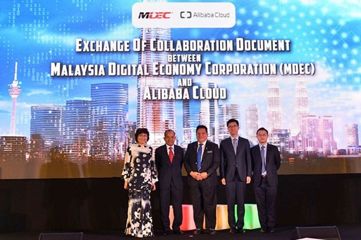 Malaysia to Adopt Alibaba Cloud's City Brain to Improve Traffic Flow