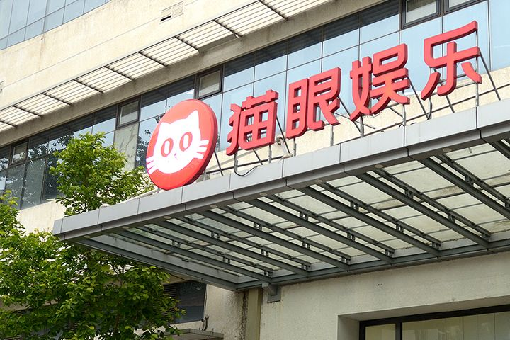 Maoyan's Stock Soars After Ticket Vendor Posts 2019 Profit Versus Year-Ago Loss