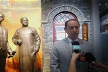 Mauritian Ambassador Gets to See Shanghai's Greening Over 40 Years