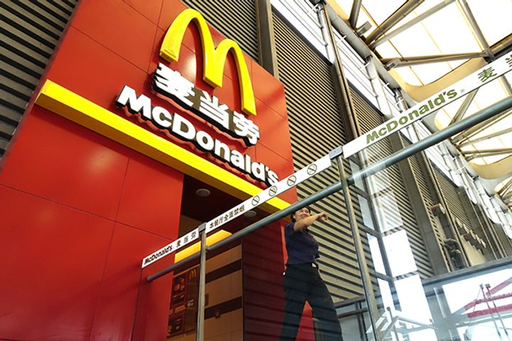 McDonald's China CEO Speaks Out on 'Golden Arches' Name Change for First Time