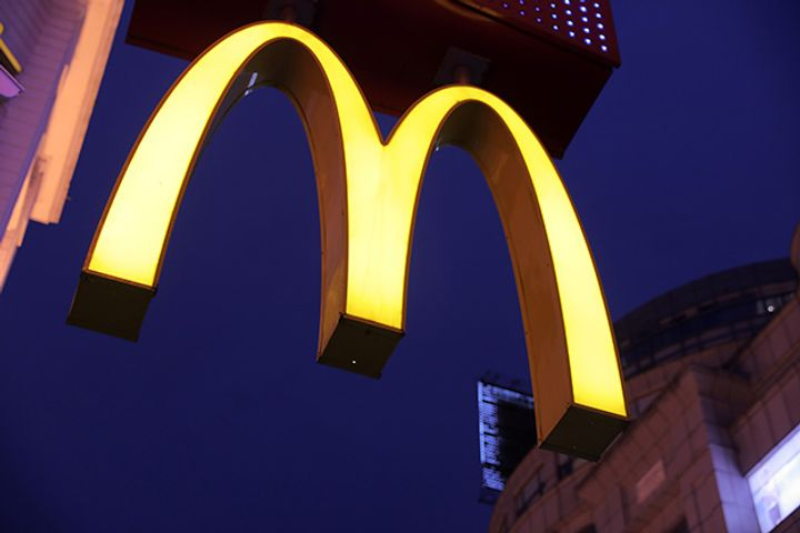 McDonald's Renames Chinese Business Golden Arches Following CITIC Acquisition