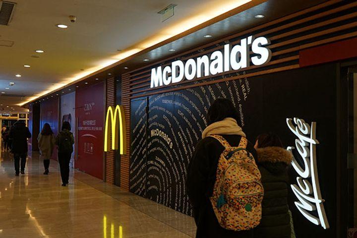 McDonald's, Sunac China to Build 2,000 Restaurants in Five Years