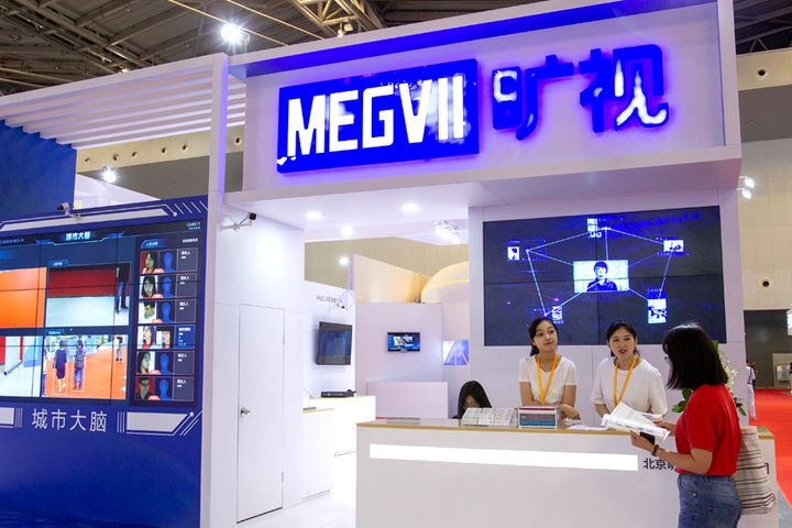 Megvii Files for USD1 Billion Hong Kong IPO in First Listing by a Chinese AI Startup