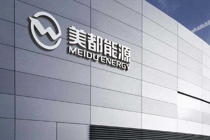 MeiDu Energy to Set Up Unit in Western Australia to Ensure Supply Security for NEV Battery Materials