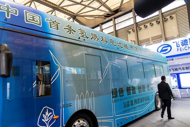 Meijin Energy to Spin Off Auto Unit Onto Shenzhen's ChiNext Board