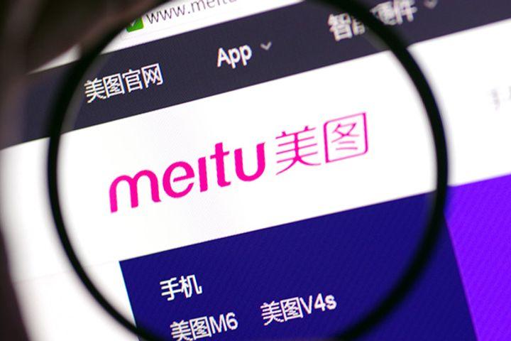 Meitu Denies Involvement in Illegal ICOs