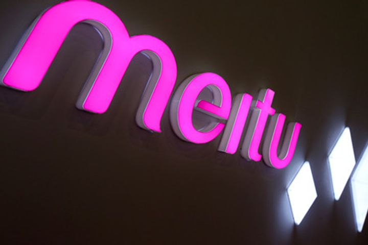 Meitu's Selfie Touchup Apps to Land on Social Media in New Growth Push