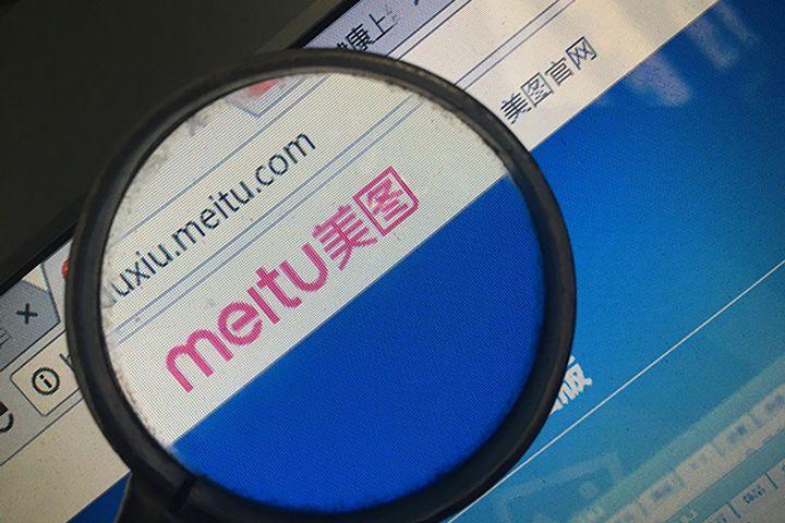 Meitu Taps Blockchain for Facial Recognition Authentication System