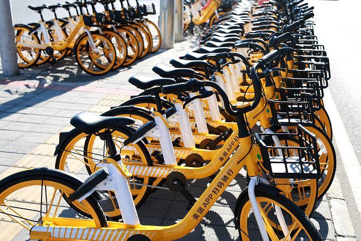 Meituan Bike Hikes Beijing Prices Again in Bid to Reduce Cycle Sharing Losses