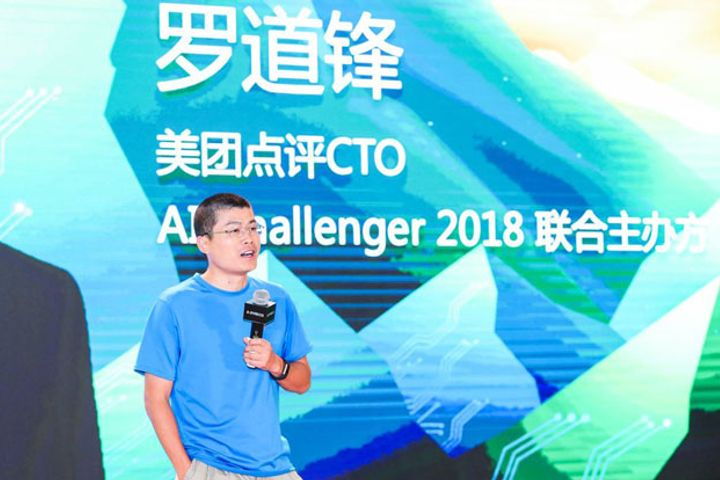 Meituan Dianping's CTO Is Said to Have Quit to Join Kuaishou
