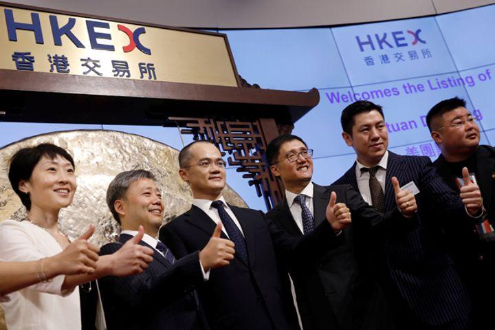 Meituan-Dianping Gains in USD4.9 Billion IPO Debut