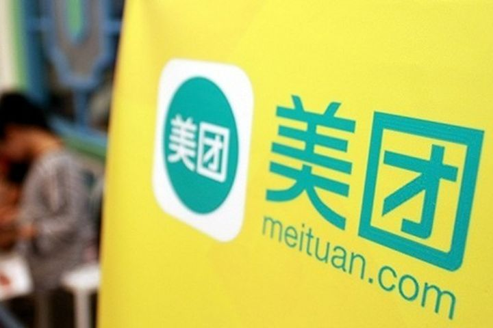 Meituan Is Said to Be Planning USD6 Billion Hong Kong IPO, Open to CDR Listing