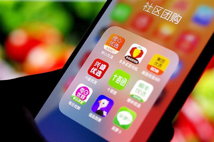 Meituan Is Warned Again as Chinese Regulators Keep Close Eye on Bulk Buy Platforms' Pricing