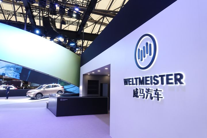 Meituan's Ride-Hailing Unit Strikes Deal to Use WM Motor's Electric Cars