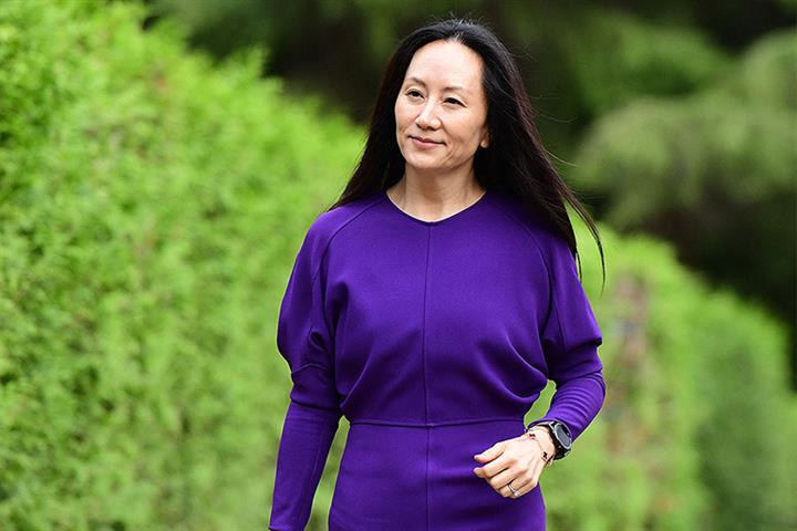 Meng Wanzhou is a Victim of America's Geopolitical War Against Huawei