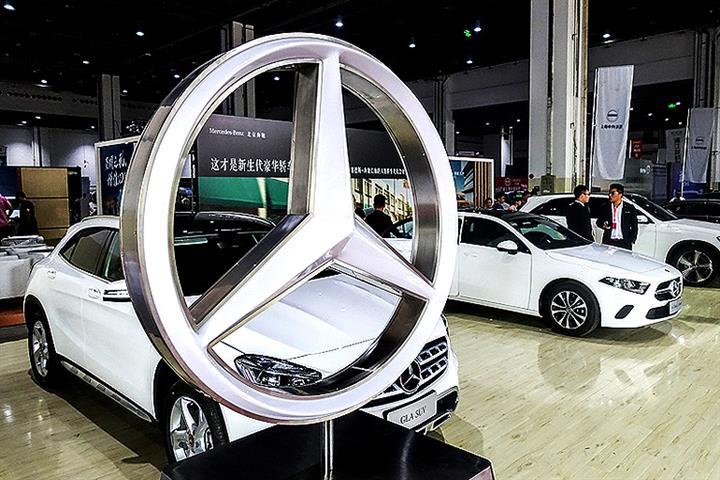Chinese Battery Titan CATL, Mercedes-Benz to Work on 700-Km Range EV