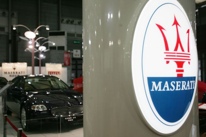 Mercedes-Benz, Maserati to Recall Nearly 8,000 Defective Cars in China