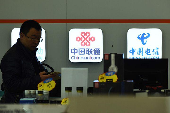 Merger Report Mystifies China Telecom, China Unicom