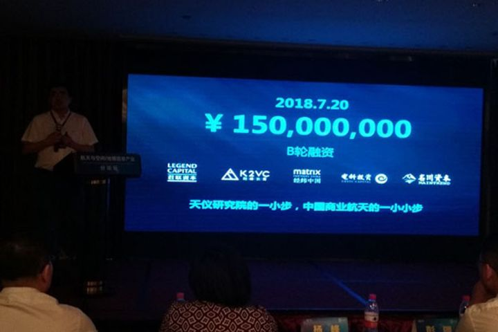 Microsatellite Maker Spacety's USD22.15 Million Series-B Reaches Orbit