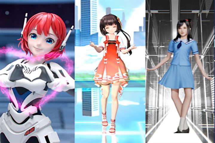 Microsoft, Baidu, Xiaomi's Virtual Idols Perform at WAIC