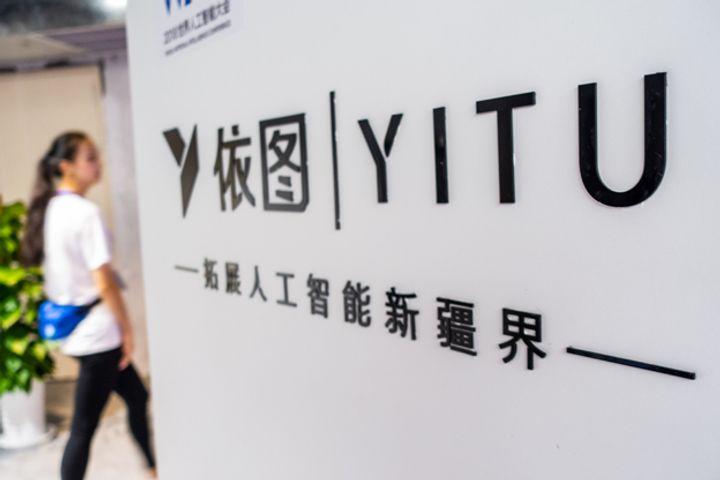 Microsoft, China's Huawei, Yitu Technology to Sing in Chorus on Voice Tech