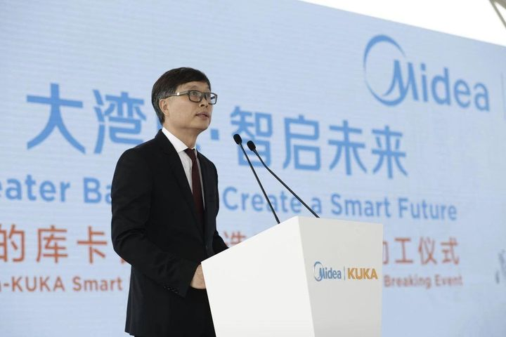 Midea-Kuka Robot Manufacturing Base Breaks Ground in Southeast China