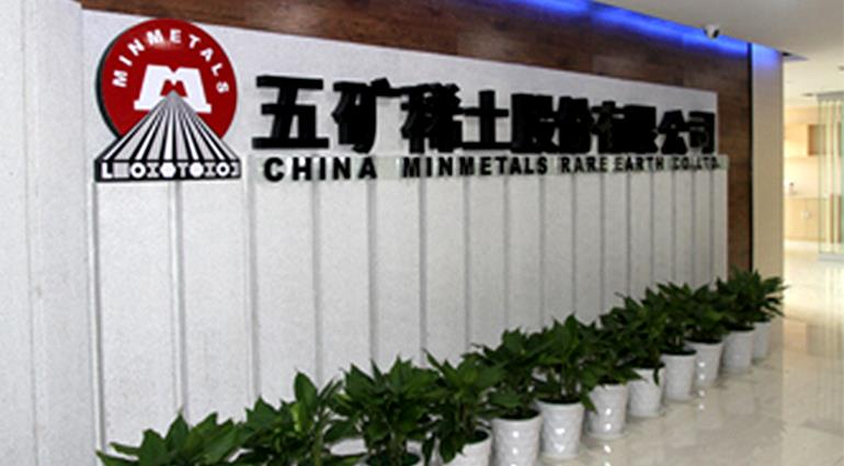 Minmetals Rare Earth Soars on News of Restructuring Plan
