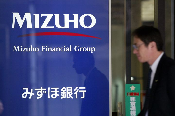 Mizuho Becomes First Japanese Bank Approved to Issue Panda Bonds