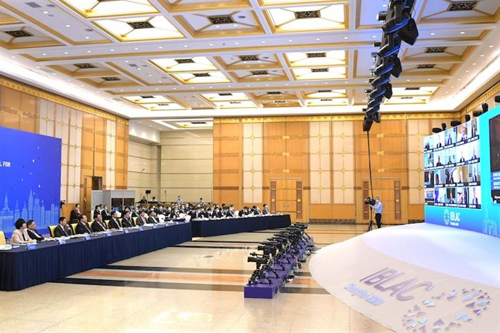 MNC Chiefs Reaffirm Their Belief in China at Shanghai Think Tank