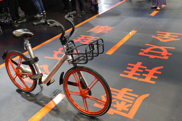Mobike Rolls Out Electric Fences to Reinforce Shared-bike Parking Guidelines in Shanghai