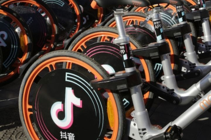 Mobike Rolls Out World's First Music Playing Shared Bikes