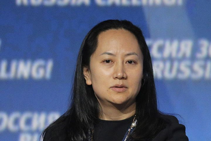 MOFA: Neither U.S. Nor Canada Provides Explanation For Huawei CFO's Detention